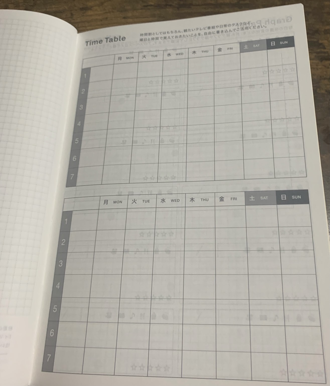 timetable2022